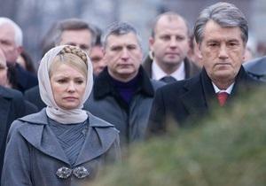 Фотогалерея: Ющенко и Тимошенко. Не вместе, но рядом