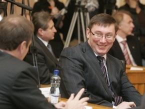 Ъ: Комиссия по инциденту во Франкфурте выяснила, что Луценко ни в чем не виновен