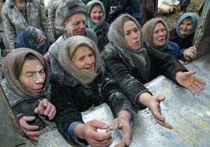 Опрос: 17% украинцев хотели бы прожить свою жизнь по-другому