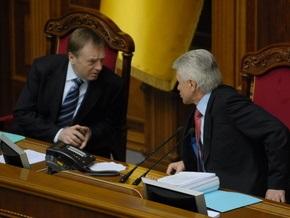 Лавринович заявил, что отпуск Литвина не осложнит работу Рады