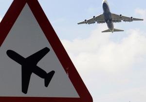 Во Франции мошенник несколько месяцев руководил международным аэропортом