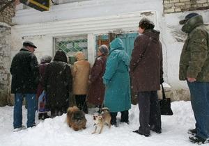S&P понизило суверенный рейтинг Украины