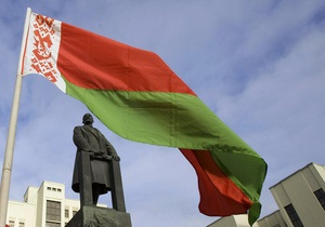 США пообещали Беларуси улучшить отношений взамен на уважение демократии