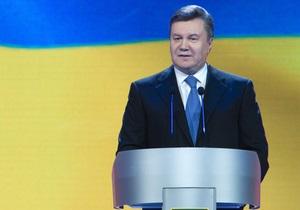 Украина ЕС - Янукович - Янукович: Расхождения интересов ЕС и Украины естественны