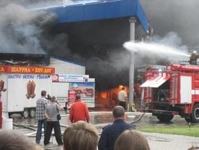 В результате пожара на рынке Днепропетровска шесть человек получили ожоги