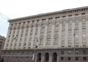 Попов назначил новых руководителей девяти структурных подразделений КГГА