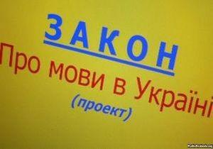 Рада послезавтра рассмотрит законопроект о языках