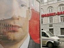 ВН:  Бигморда  для Киева