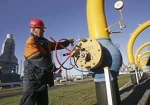 Немецкий поставщик газа в Украину добился в суде пересмотра контракта с Газпромом