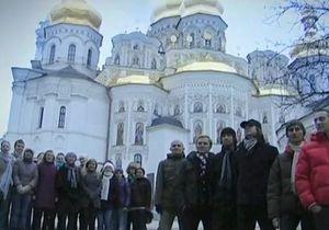 Украинские музыканты поучаствовали в установлении мирового онлайн-рекорда
