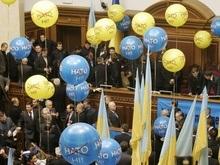 Партия регионов пришла в Раду с шариками