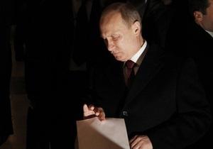 Фотогалерея: Воспользовались правом. Как кандидаты в президенты РФ голосовали на выборах