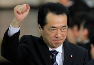 Правящая партия Японии избрала нового лидера