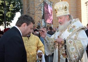 Патриарх Кирилл поздравил Януковича c победой на выборах