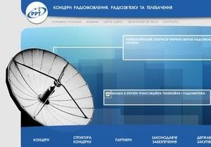 Концерн РРТ намерен стать оператором цифрового ТВ