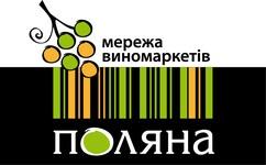 В Донецке открылся второй виномаркет  Поляна