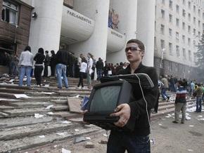 Мародеры разграбили здание парламента Молдовы