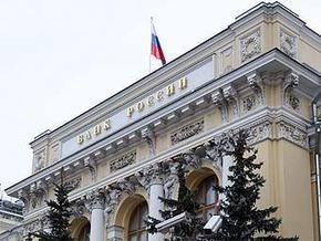 За неделю резервы РФ снизились нв $18 млрд