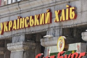 вместо магазина Украинский хлеб откроют японский ресторан
