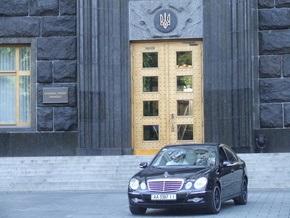Тимошенко отменила пресс-конференцию. Заседание Кабмина перенесли на завтра