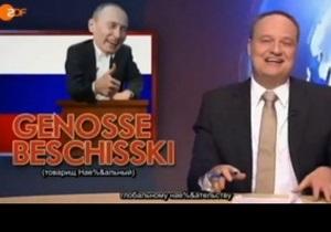 Немецкий телеканал высмеял выборы в России
