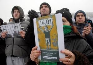 суд начал заседание по делу Павличенко