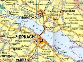 В Черкассах открыли после ремонта мост через Днепр