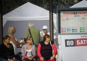 ВВС Україна: Выборы на Черкасщине. Новые технологии