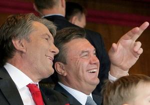 Герман ответила на вопрос, предложит ли ПР Ющенко кресло премьера