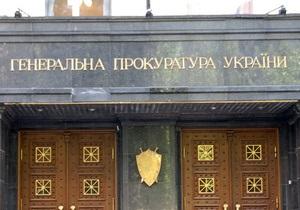 Наша Украина: Власть использует прокуратуру для сведения счетов с оппонентами
