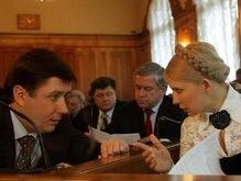 УП: Тимошенко вчера поругалась с Кириленко