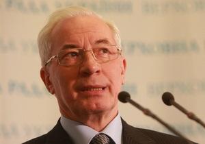 Азаров верит в успех переговоров с МВФ по новому соглашению