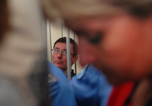 Ъ: Против Луценко могут возбудить новое уголовное дело