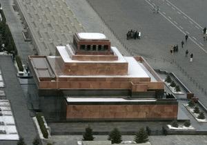 В Единой России заговорили о захоронении Ленина