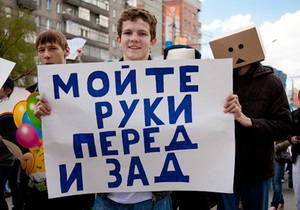 В Новосибирске  три тысячи человек провели акцию первомайская Монстрацию
