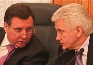 Регионалы и коммунисты заступились за Мартынюка перед Литвином