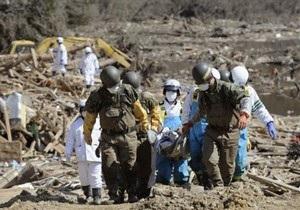 Япония попросила Украину предоставить гуманитарную помощь