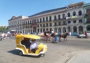 Дети Фиделя. Письмо c Кубы