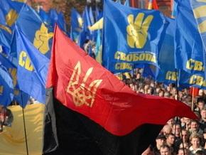 ВО Свобода требует назвать улицы Сум именами Бандеры, Шухевича и Коновальца