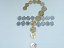 Реальные доходы украинцев выросли на 13,7%