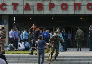 В Ставрополе обезвредили две бомбы мощностью около 90 кг тротила