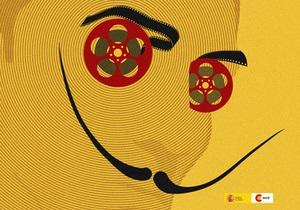 Сегодня стартует Неделя испанского кино