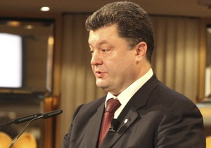 Порошенко призвал ЕС не искать оправданий для закрытых дверей перед Украиной