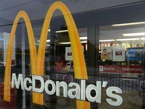 В центре Москвы горел McDonald s