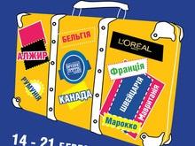 Территория кино: В Украине пройдет Неделя франкофонии
