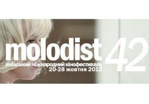 В Киеве открылся международный кинофестиваль Молодость