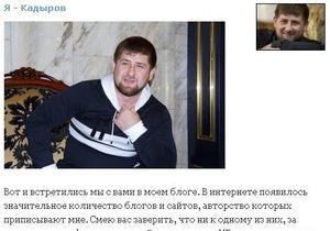 Кадыров за три дня стал полуторатысячником в ЖЖ