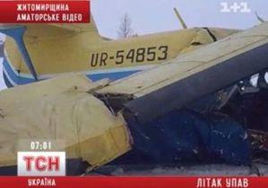 В Житомирской области потерпел крушение самолет АН-2