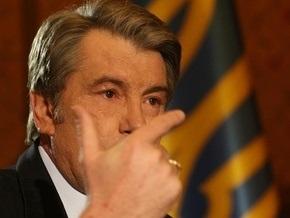 Ющенко вернул Раде закон про КС