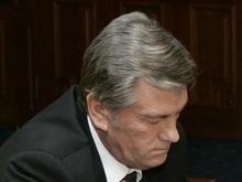 Ющенко отменяет третью встречу подряд